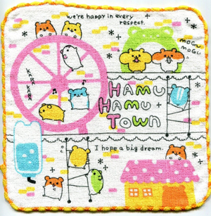 Hamster face cloth
